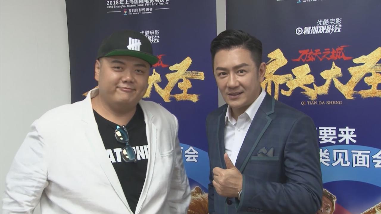 (國語)與林子聰上海宣傳新戲 陳浩民稱常家庭間聚會