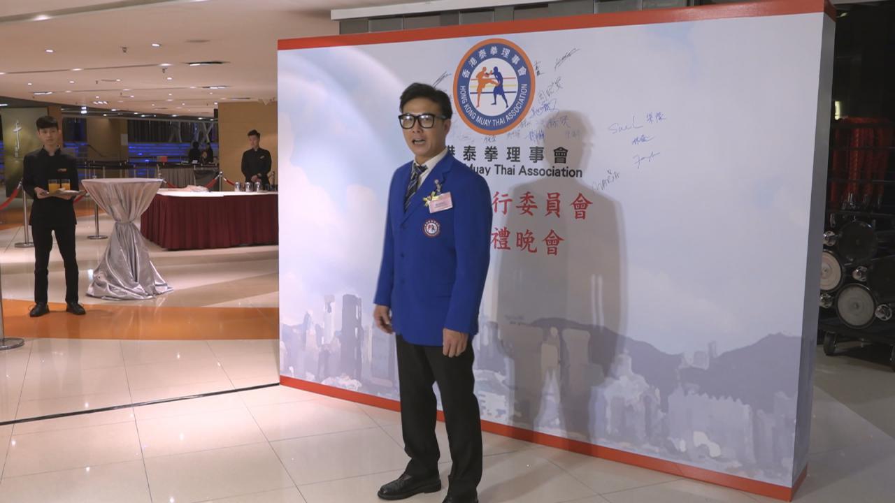 (國語)錢小豪出席泰拳活動 透露小兒子熱愛賽車