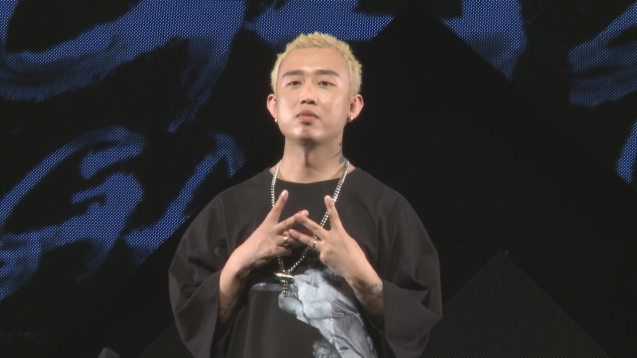 (國語)音樂巡演台灣站開鑼 GAI激情獻唱炒熱氣氛