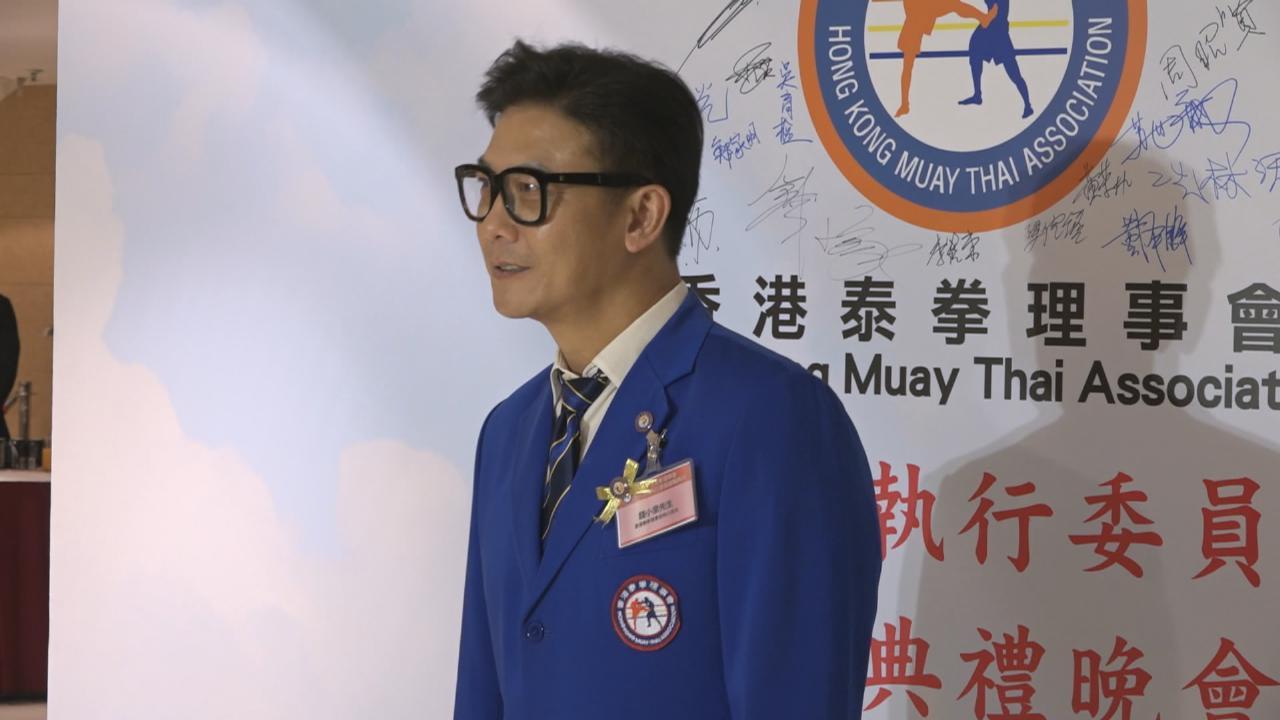 錢小豪出席泰拳活動 對兒子發展方向持開放態度