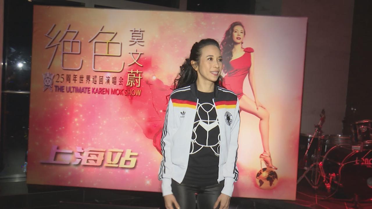 (國語)上海個唱為巡迴揭開序幕 莫文蔚指場地別具意義