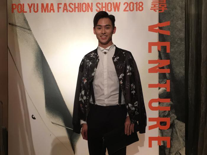 POLYU MA Fashion Show 2018