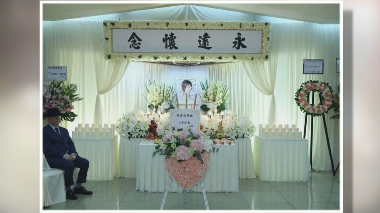 香江才女林燕妮設靈 各界名人好友送花圈致哀