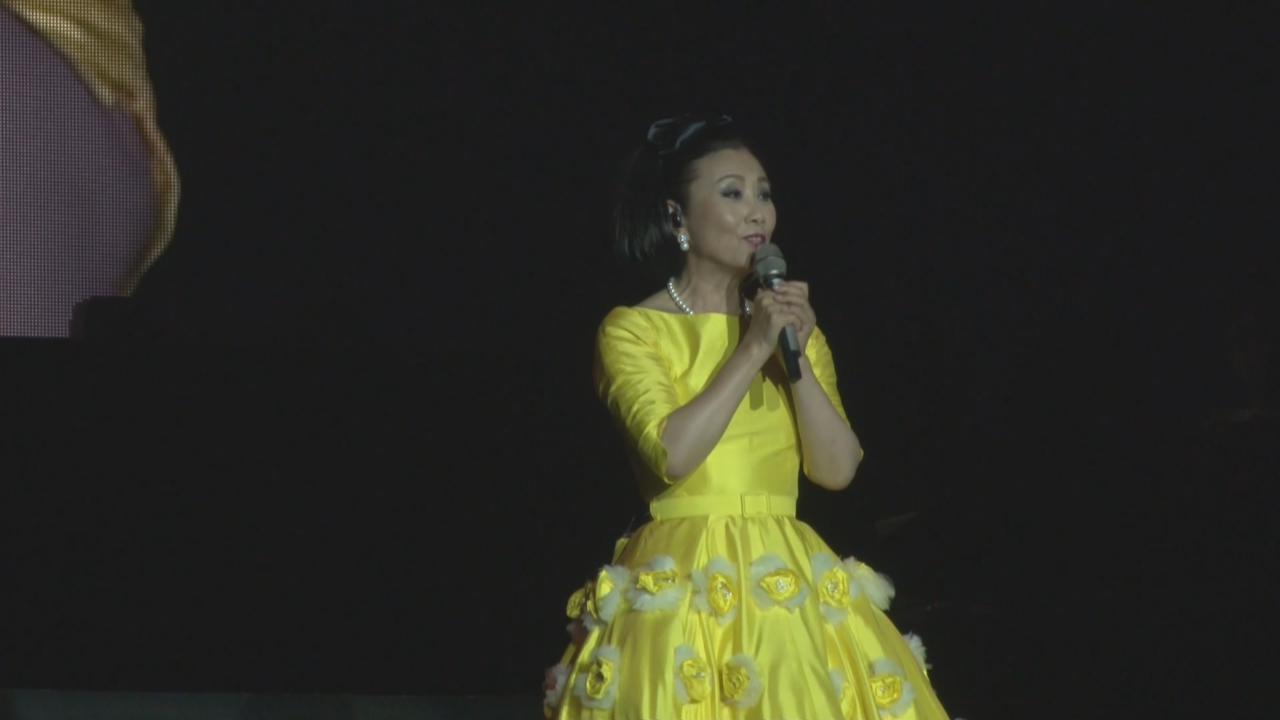 汪明荃舉行澳門演唱會 獲老公羅家英站台支持