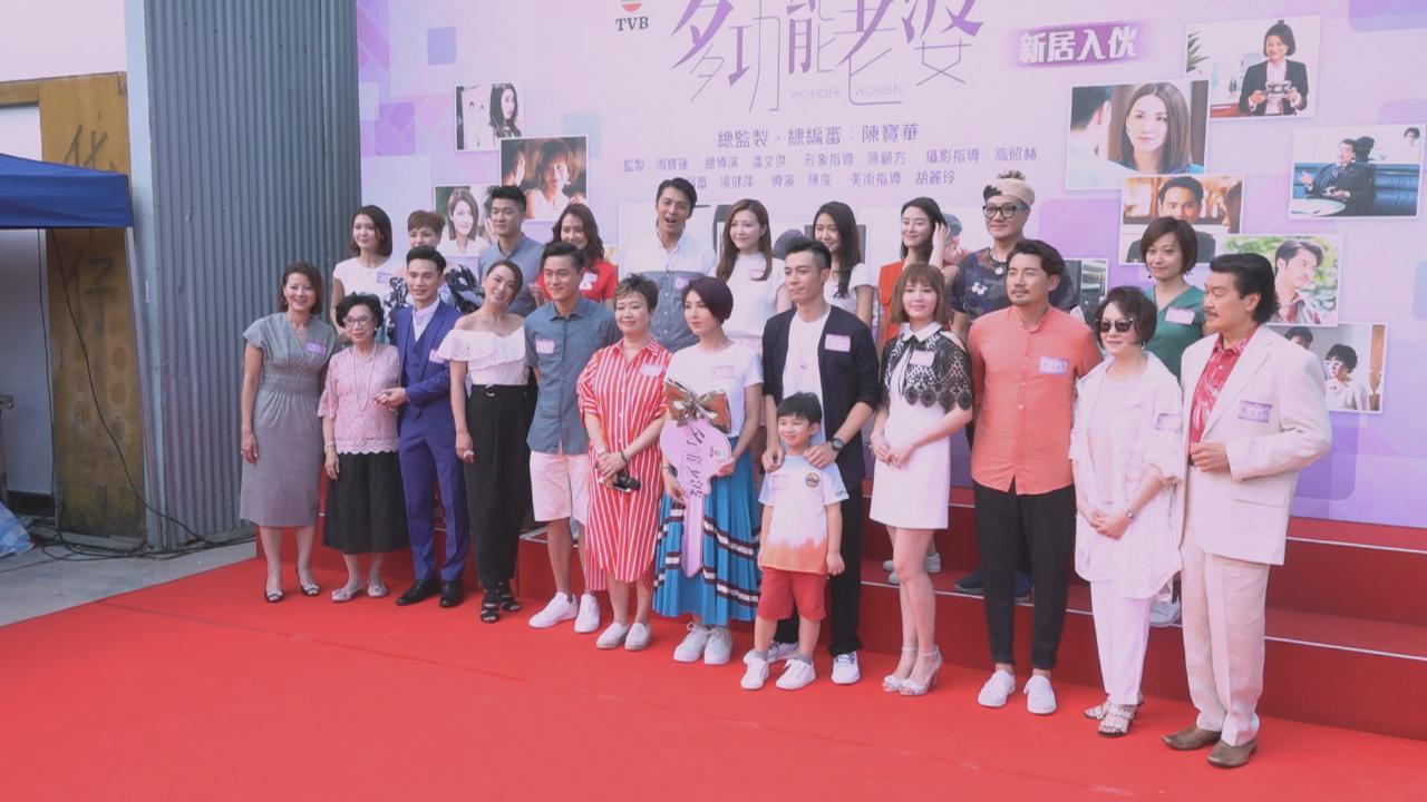 (國語)楊千嬅開心參演多功能老婆 透過新劇體驗不同人生