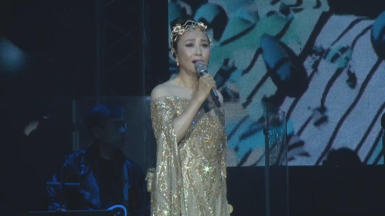 (國語)汪明荃舉行澳門演唱會 獲老公羅家英站台支持
