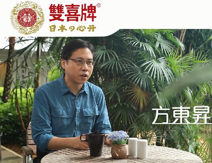 雙喜牌日本の心丹特約 - 長命百二歲 宣傳片
