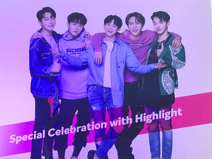 韓團Highlight機場同粉絲聚會