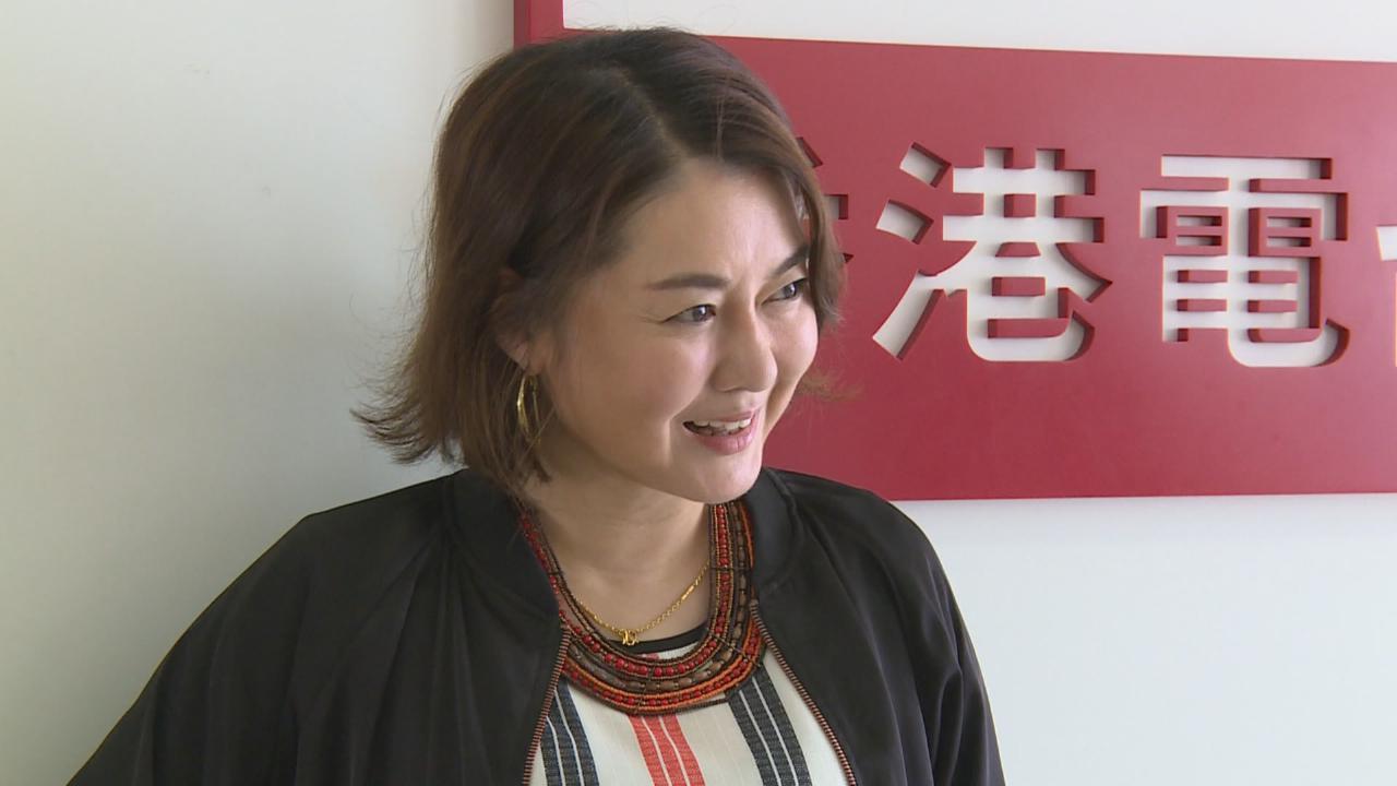 陳淑蘭回應網上罵戰事件 避談與利承武感情狀況