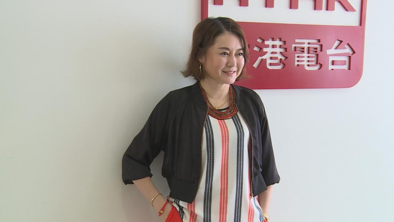 (國語)陳淑蘭回應網上罵戰 稱已經交由律師跟進