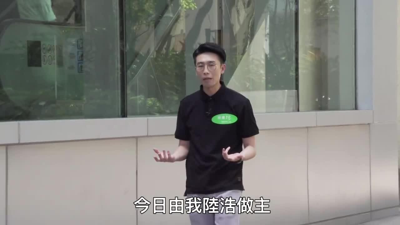 【陸浩明帶你去荃灣買餸  3餸1湯無難度!】