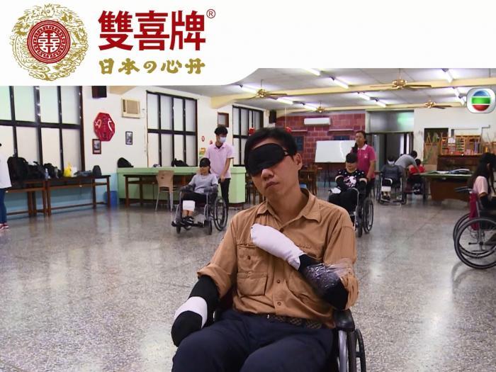 長命百二歲第2集 台灣篇 -「綁死」老人家?