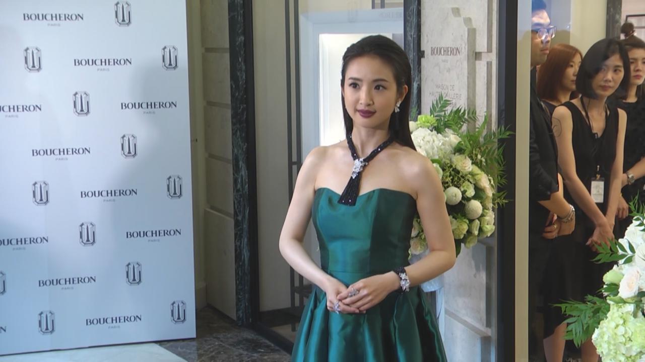 林依晨宣布將暫停工作休息 為陳曉東擔任個唱嘉賓感緊張