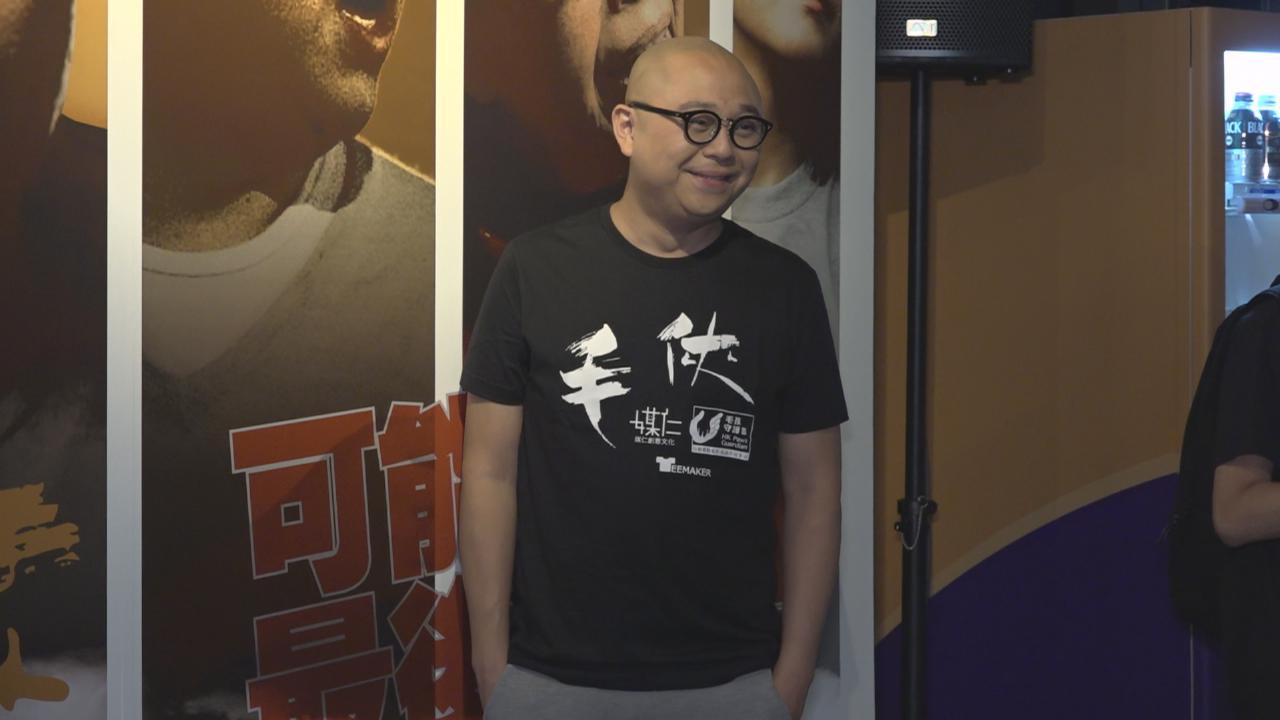 林盛斌為支持慈善電影 連續拍攝廿多小時無怨言