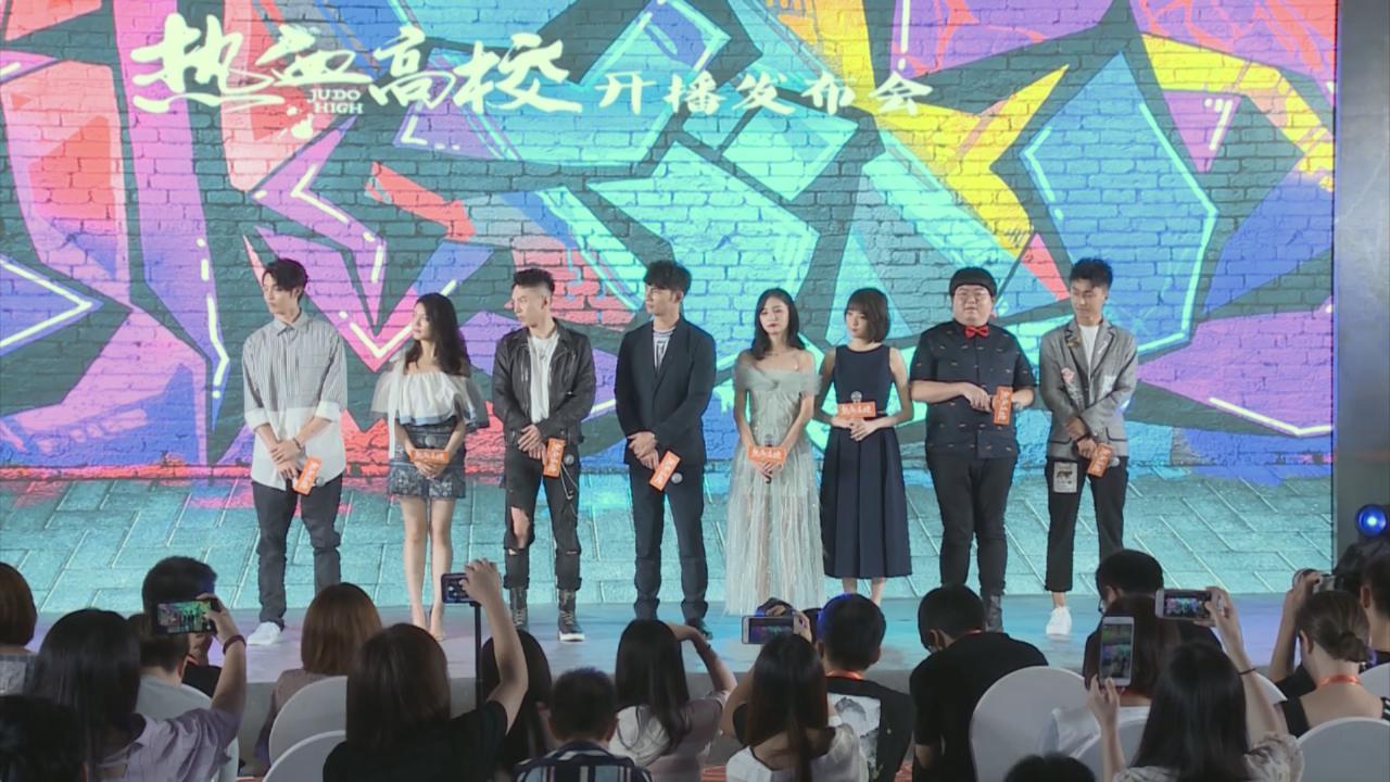 溫昇豪上海出席新劇發布會 自爆角色造型參照導演