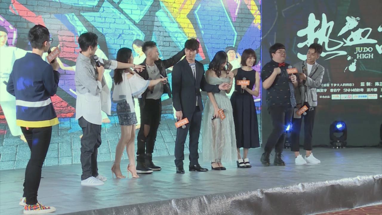 (國語)溫昇豪上海出席新劇發布會 自爆角色造型參照導演