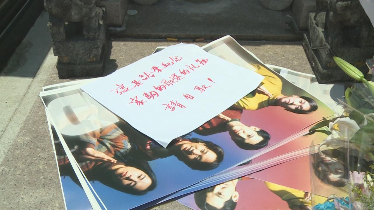 (國語)黃家駒逝世二十五周年 黃貫中葉世榮發文悼念