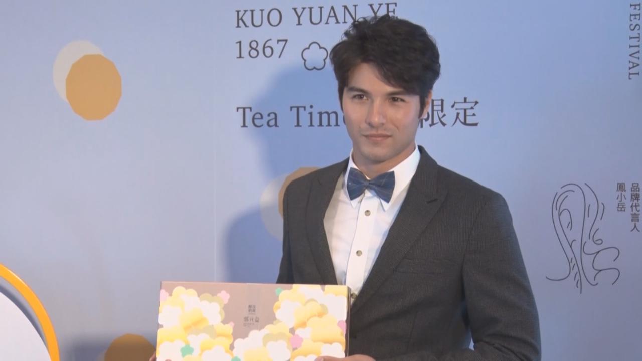 鳳小岳透露有新戲上映 下半年將首次接拍網劇