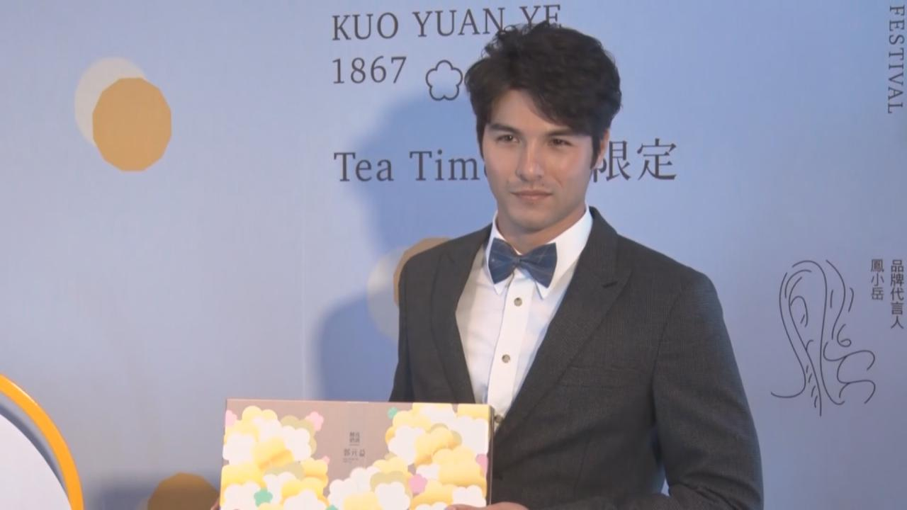 (國語)鳳小岳透露有新戲上映 下半年將首次接拍網劇