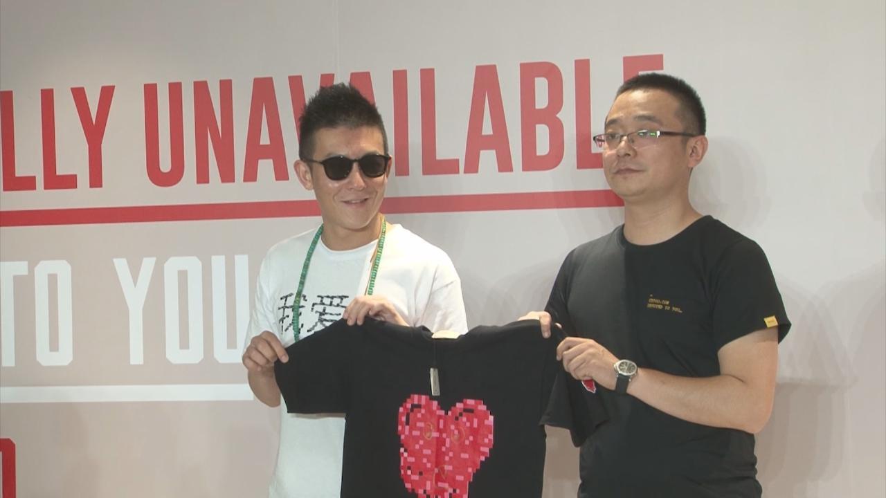 陳冠希出席自家品牌活動 鼓勵年青人發揮創意