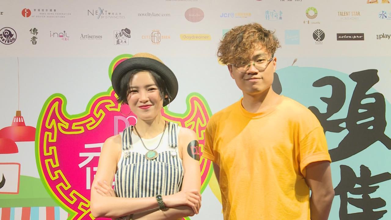 (國語)李拾壹陳蕾齊齊出席活動 自彈自唱大秀音樂才華