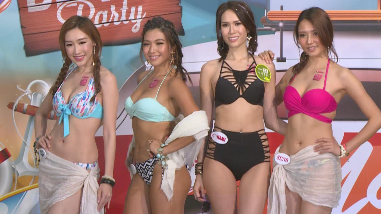 (國語)與陳偉琪等出席泳裝秀 莊思明預先節食減肥