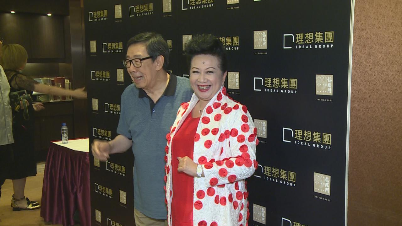 胡楓恨上流行經典50年 家燕姐有意邀對方任個唱嘉賓