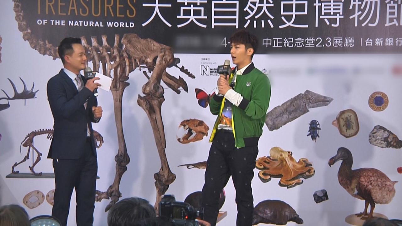 出席博物館展覽開幕活動 炎亞綸喜見無數珍貴標本