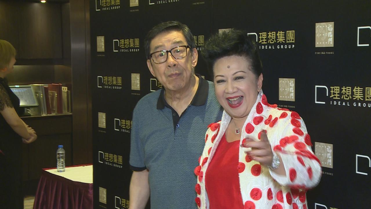 (國語)薛家燕出席活動 榮升婆婆感不習慣
