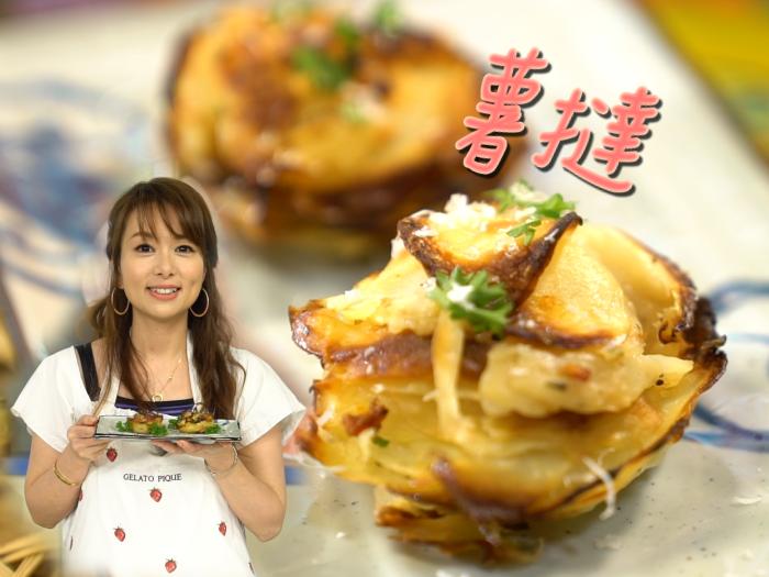 Candy Fong_薯撻