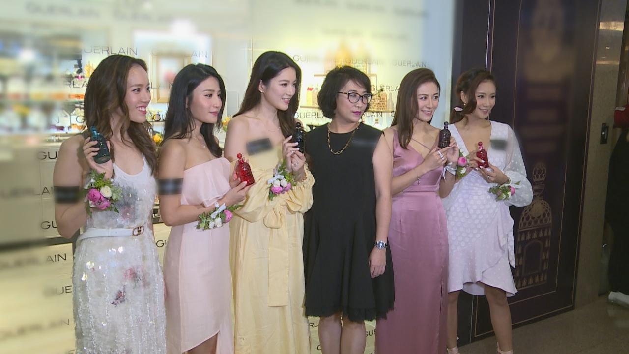 苟芸慧透露已挑選性感婚紗 將於香港及多倫多搞婚禮