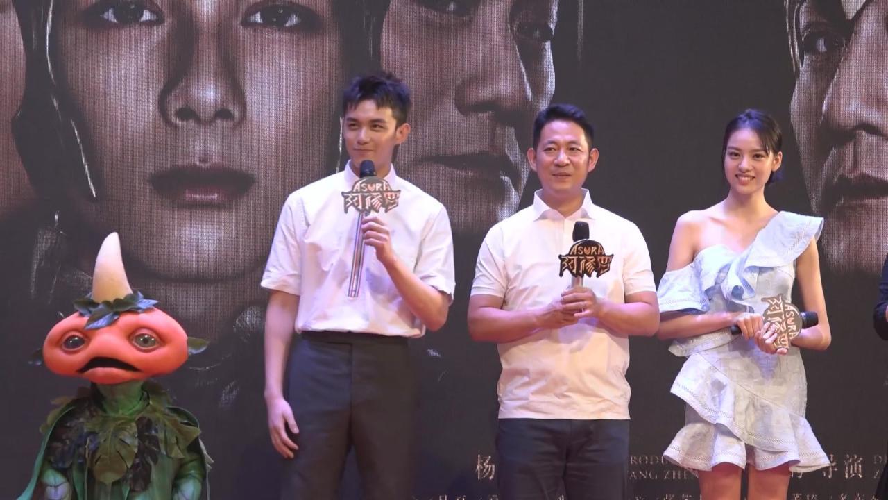 與張藝上廣州宣傳新戲 吳磊獲導演張鵬讚表現專業