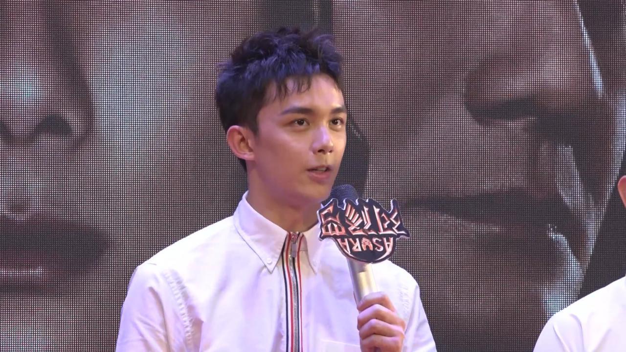 (國語)與張藝上廣州宣傳新戲 吳磊獲導演張鵬讚表現專業