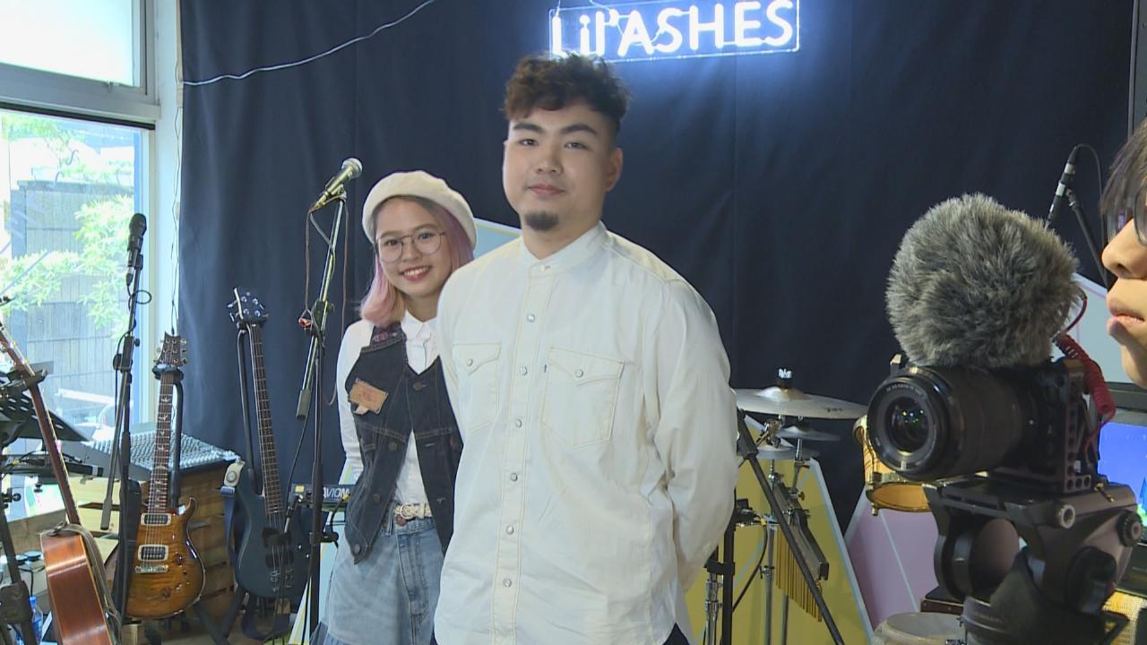 (國語)小塵埃舉行新專輯發布會 翻唱多首經典兒歌