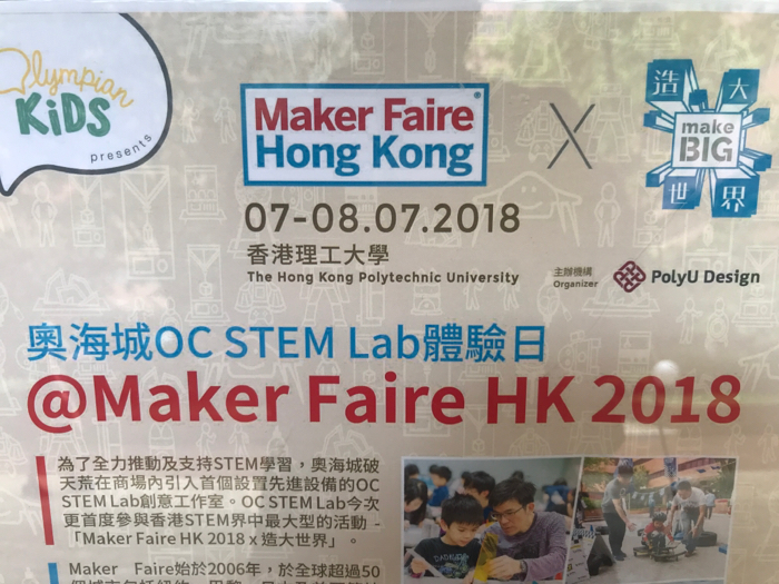 OC STEM Lab@Maker Faire 2018