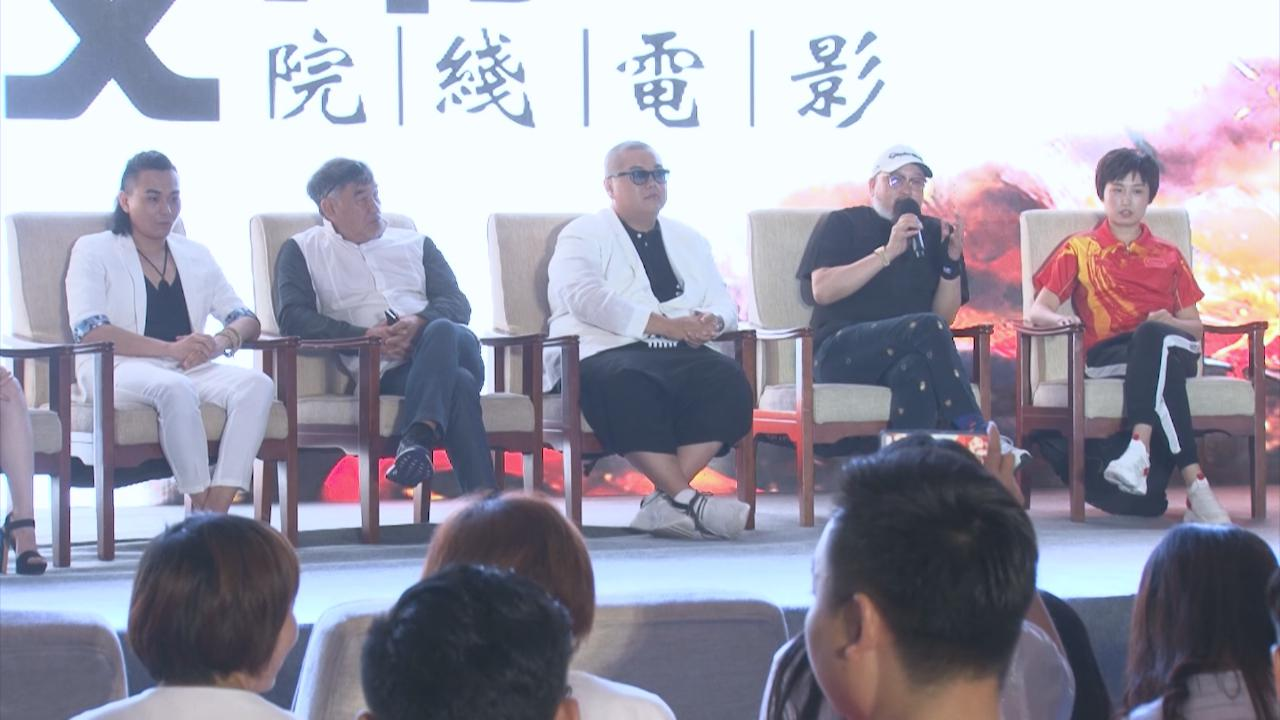 苑瓊丹自稱老骨頭 拍戲前練瑜伽做準備