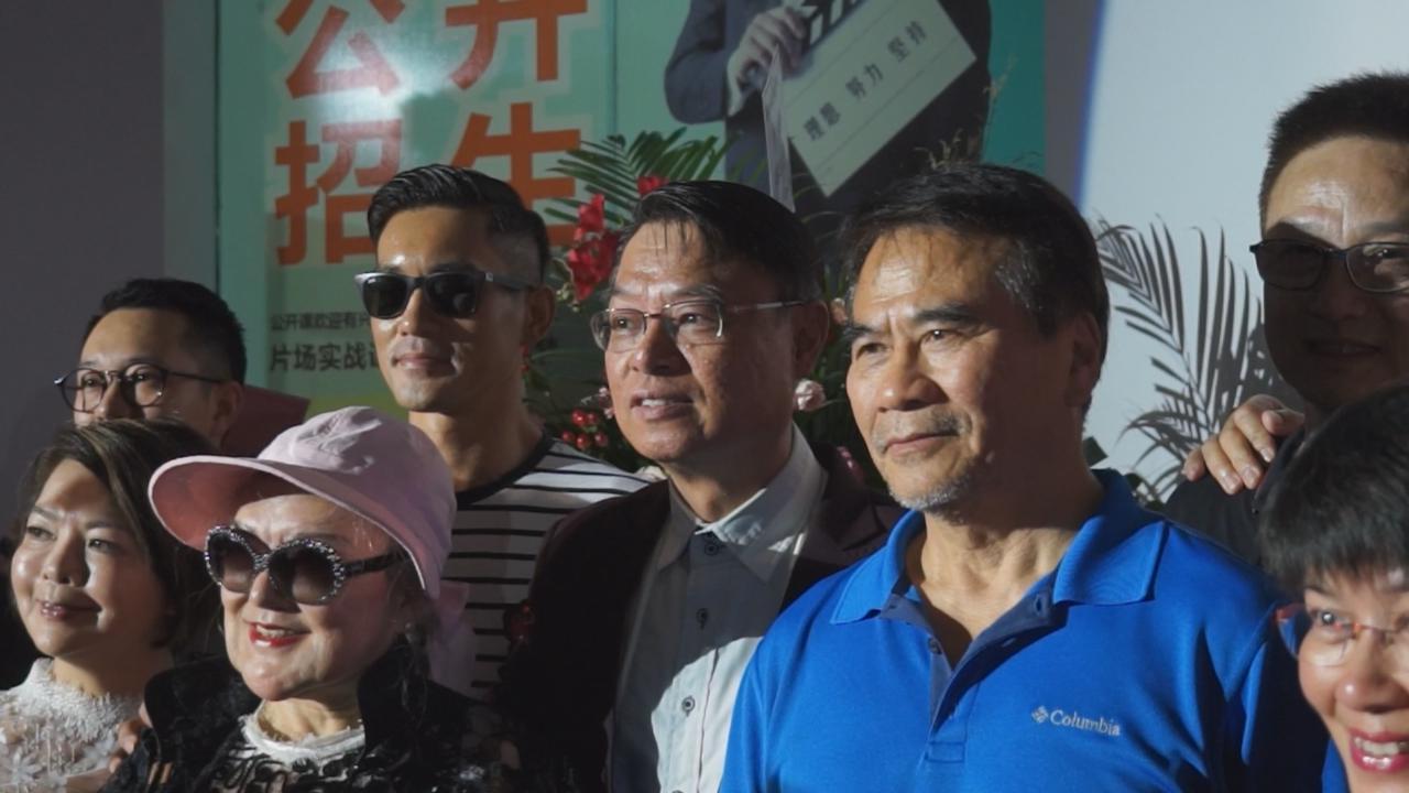廣州開微電影教育片場 李力持傳授多年製作經驗