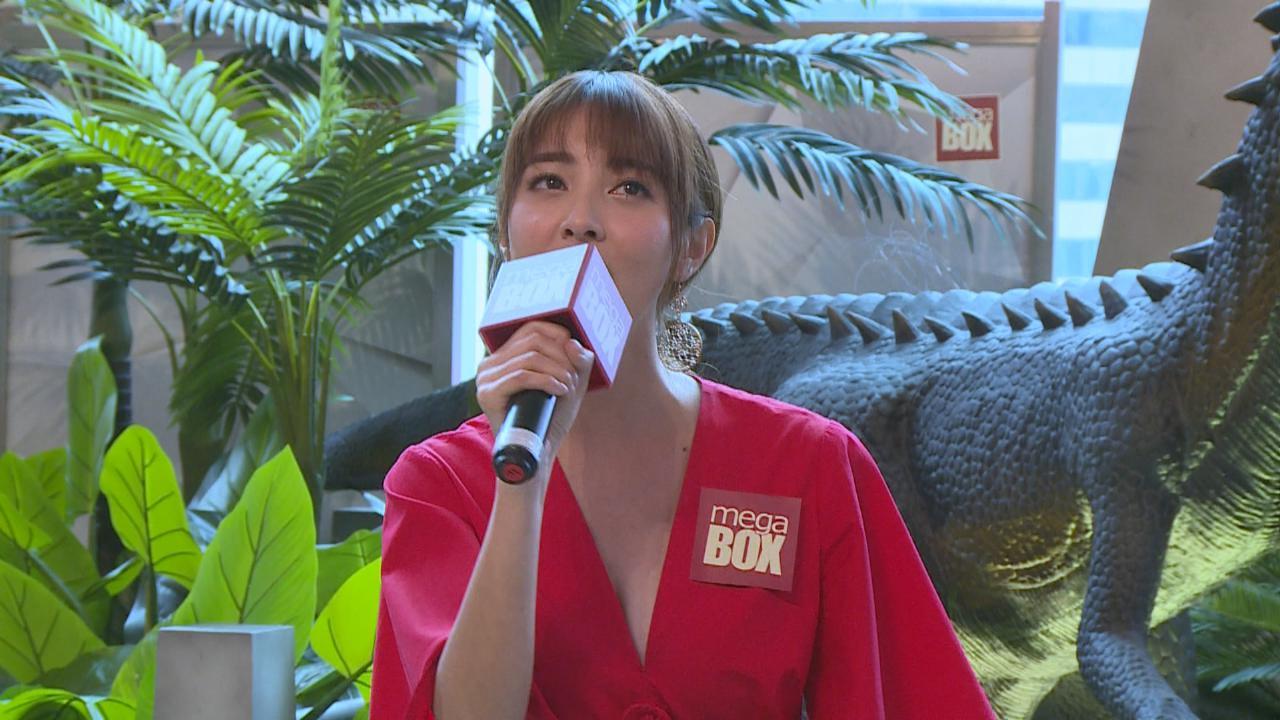 (國語)陳凱琳出席揭幕禮獻唱歌曲