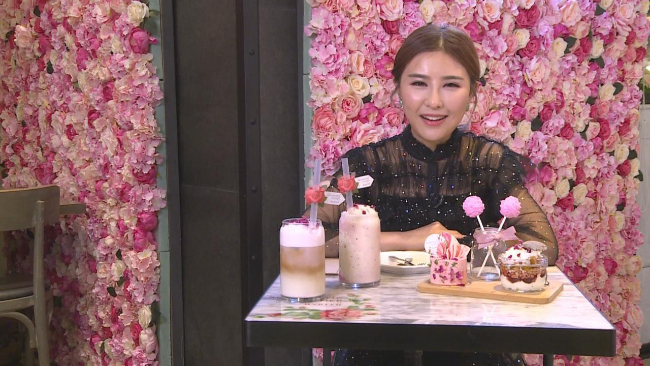 (國語)香港有什麽玫瑰花Cafe