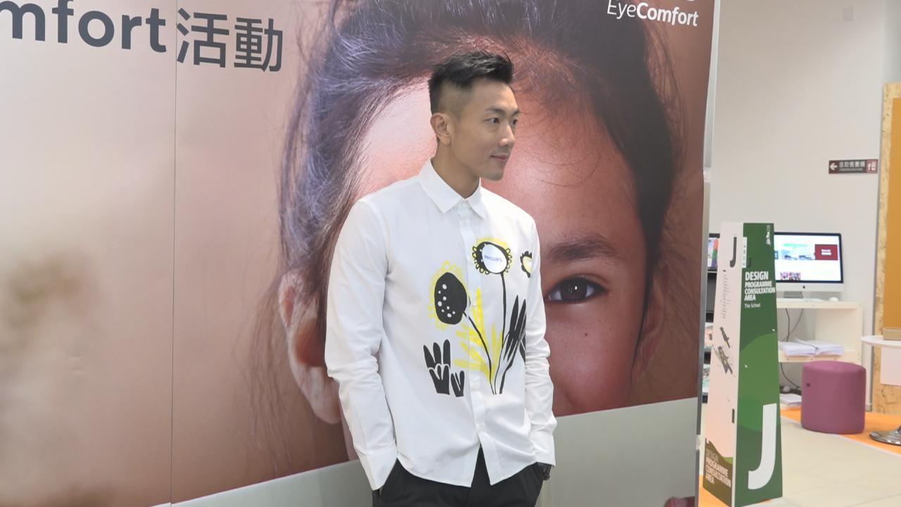 (國語)劉浩龍做足護眼措施 透露對陽光過敏影響工作