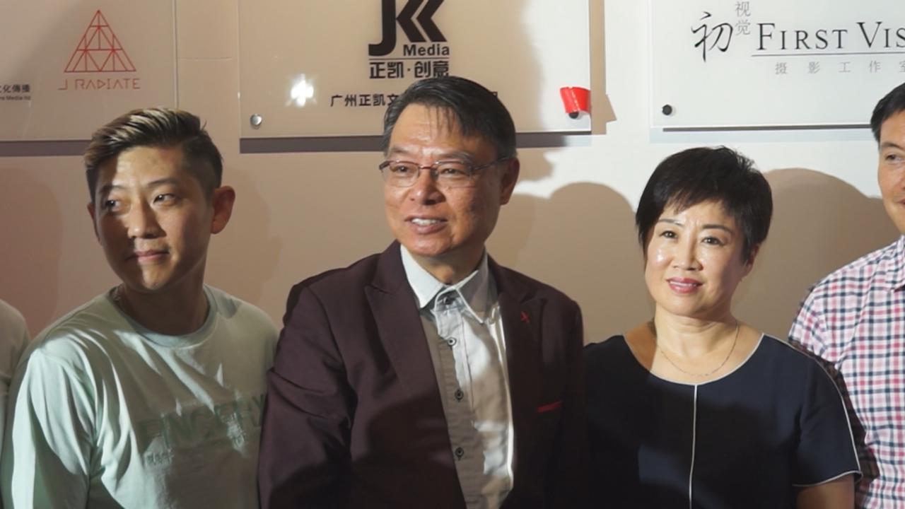 (國語)廣州開微電影教育片場 李力持傳授多年製作經驗