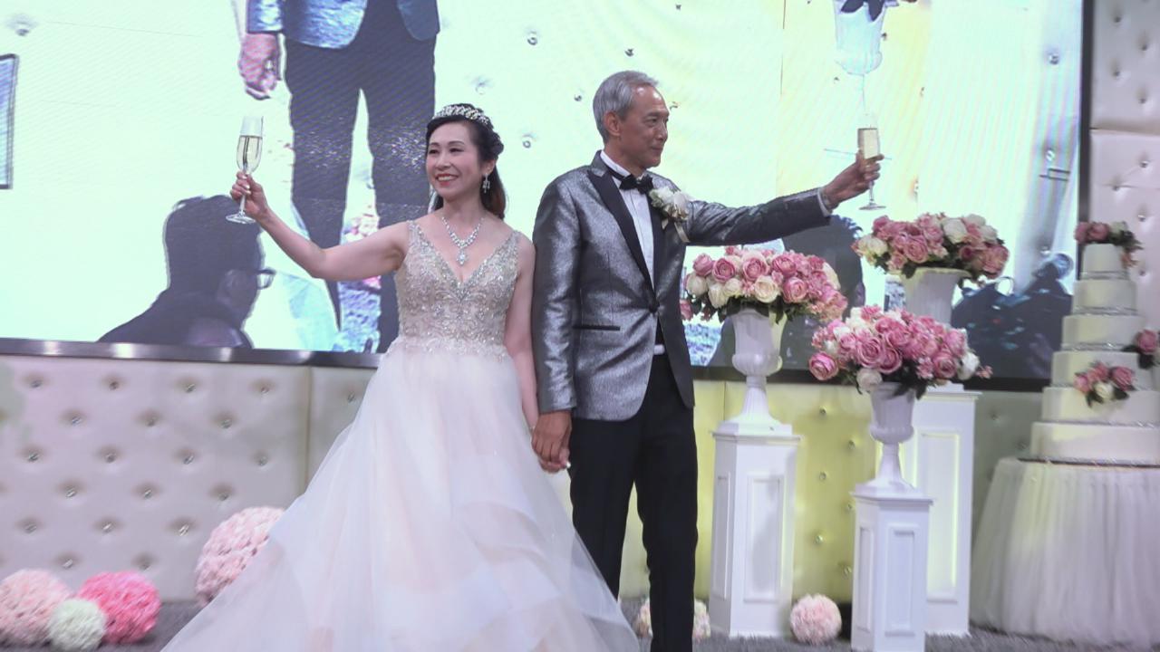 (國語)與吳香倫結婚宴請親朋好友 陳榮峻透露將赴地中海度蜜月