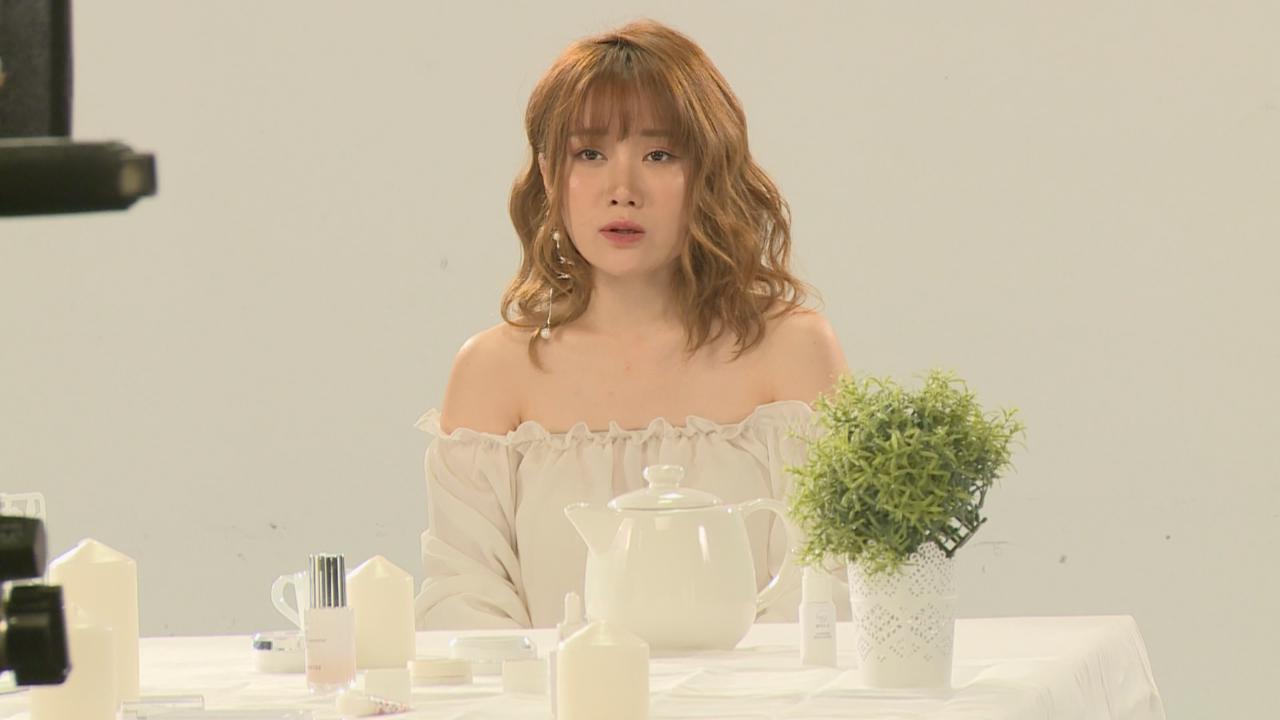 (國語)譚杏藍女神造型拍MV 自爆私底下打扮男性化