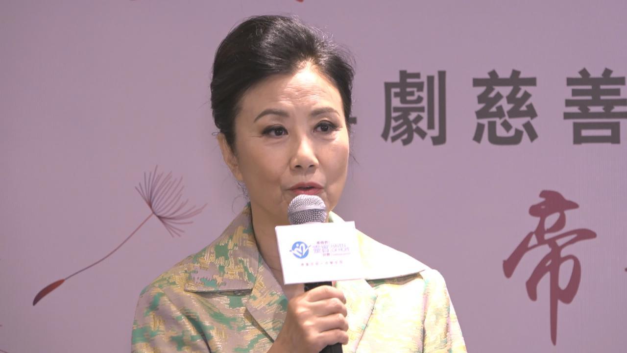 (國語)即將演出慈善粵劇 汪明荃宣布將重演帝女花