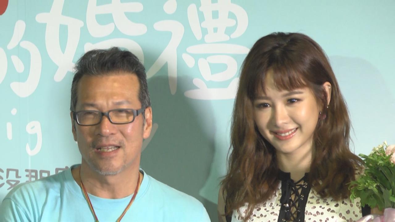 (國語)安心亞與黃仲崑宣傳電影 分享新加坡拍戲開心事