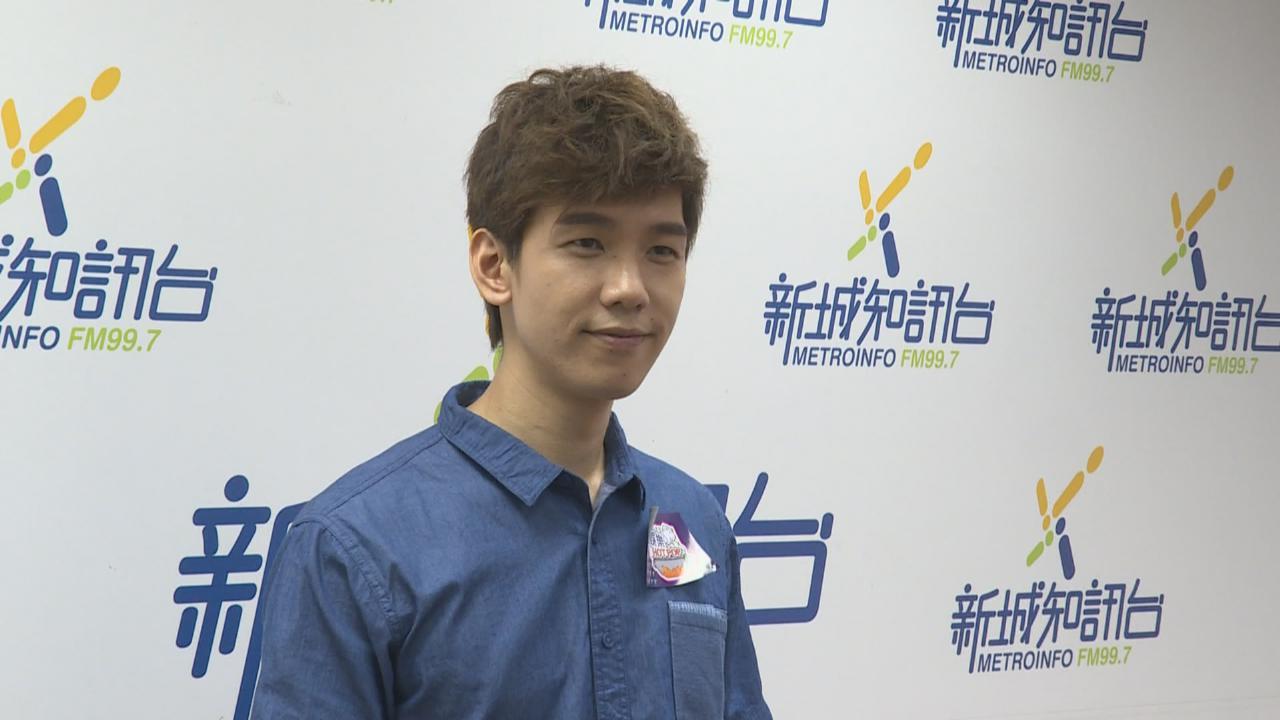 林奕匡電台宣傳新曲 緬懷昔日中學校園生活