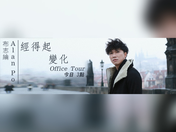 布志綸 Office Busking