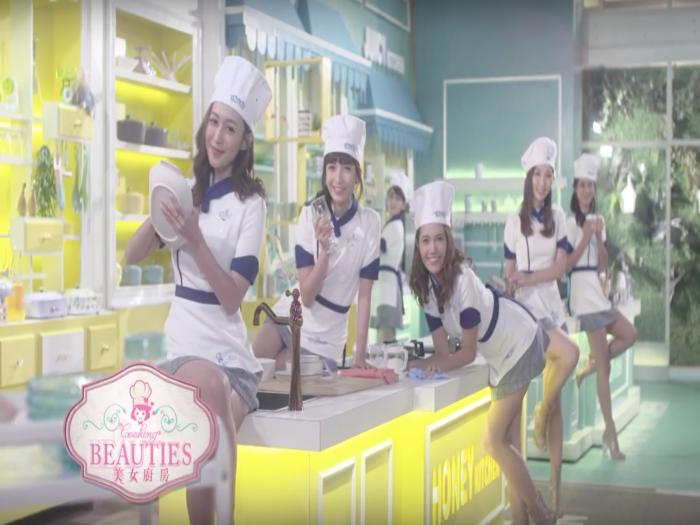 美女廚房 MV 花絮 (下)