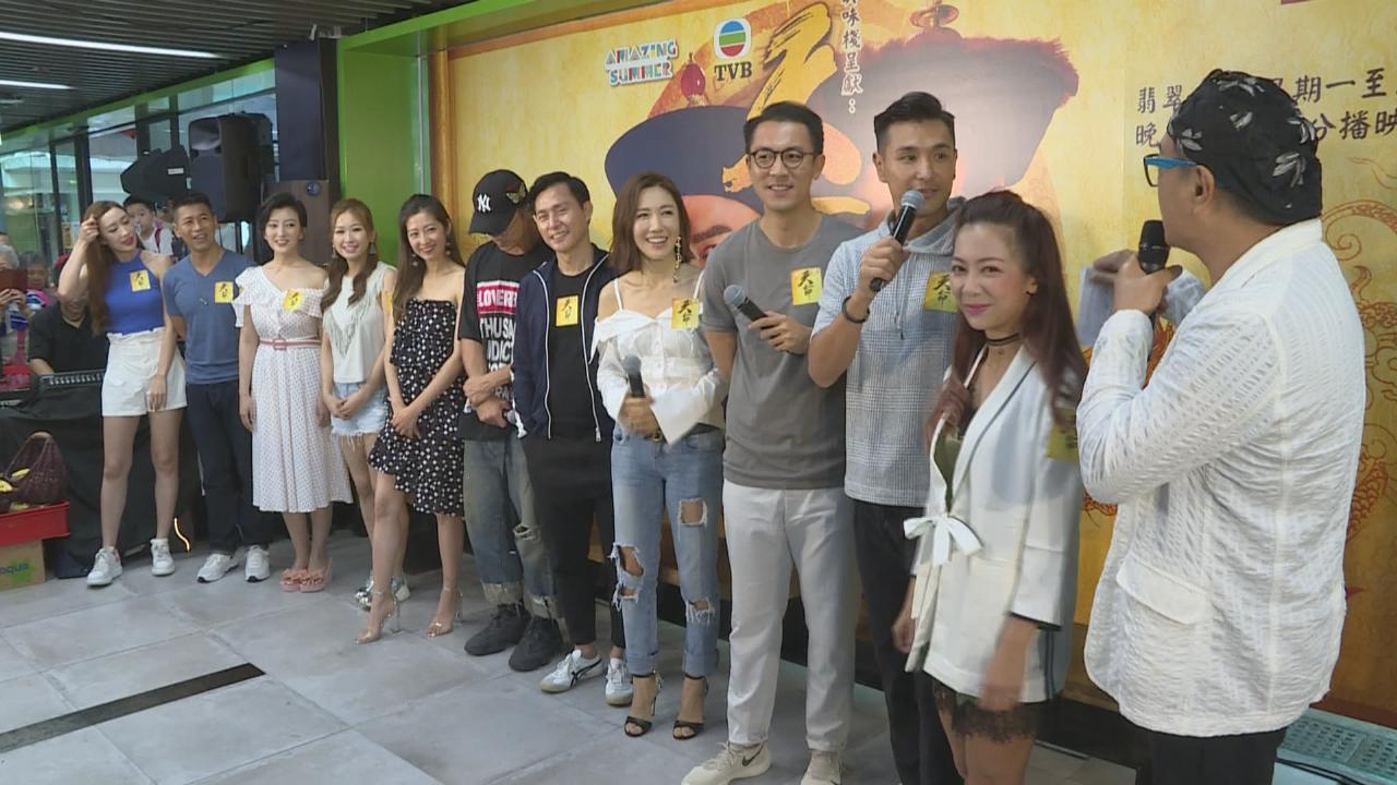 (國語)與眾拍檔現身菜市場宣傳劇集 陳展鵬譚俊彥常親自買菜