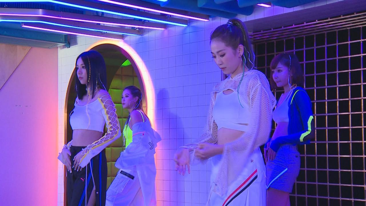 (國語)SuperGirls拍攝新歌MV 嘗試全新舞步感覺新鮮
